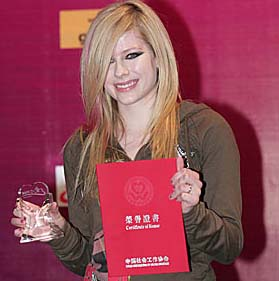 Avril-lavigne-certificate-of-honor